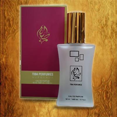 Madawi La Juicy által Inspirált Parfüm Utánzat