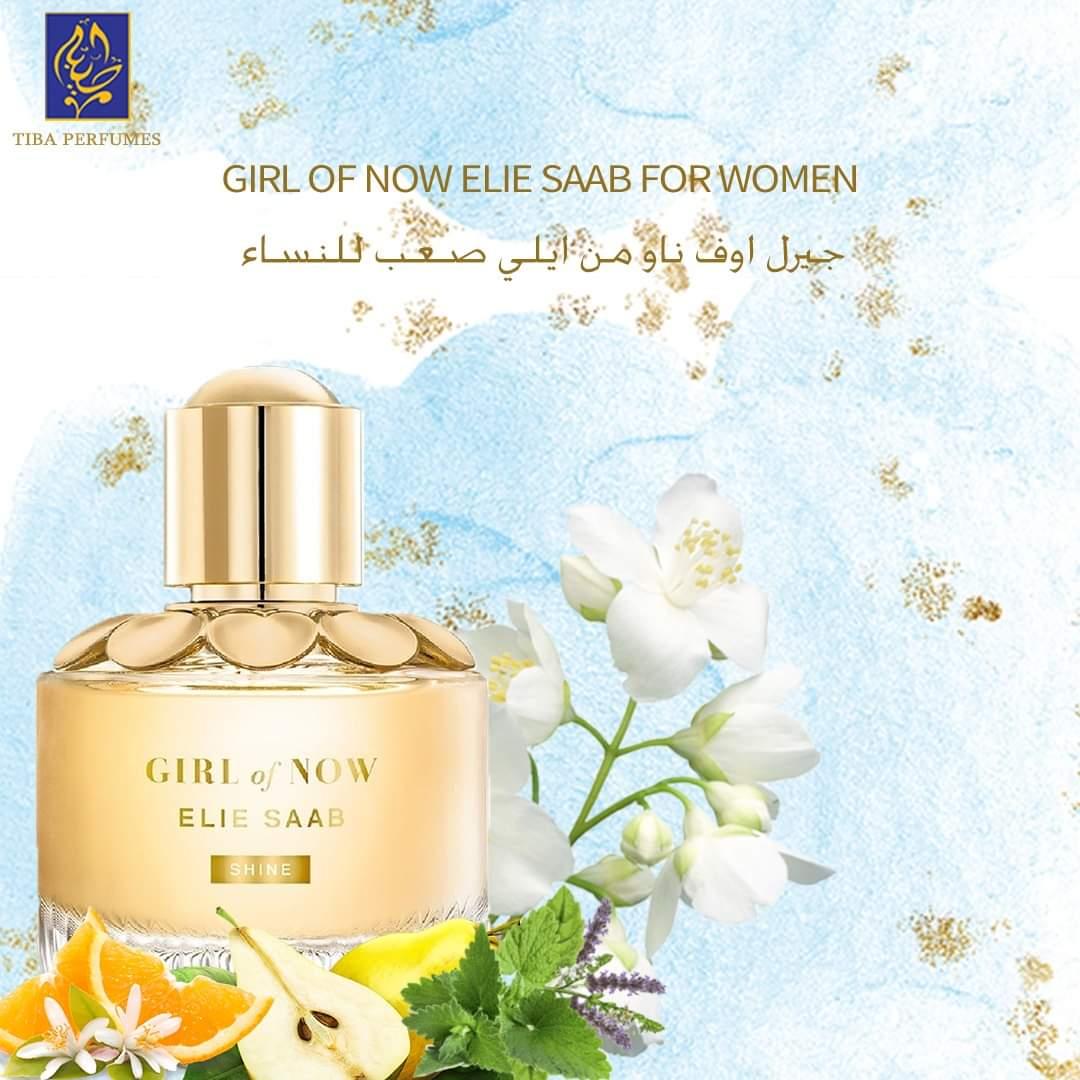 Elie Saab Girl Of Now által Inspirált Parfüm Utánzat