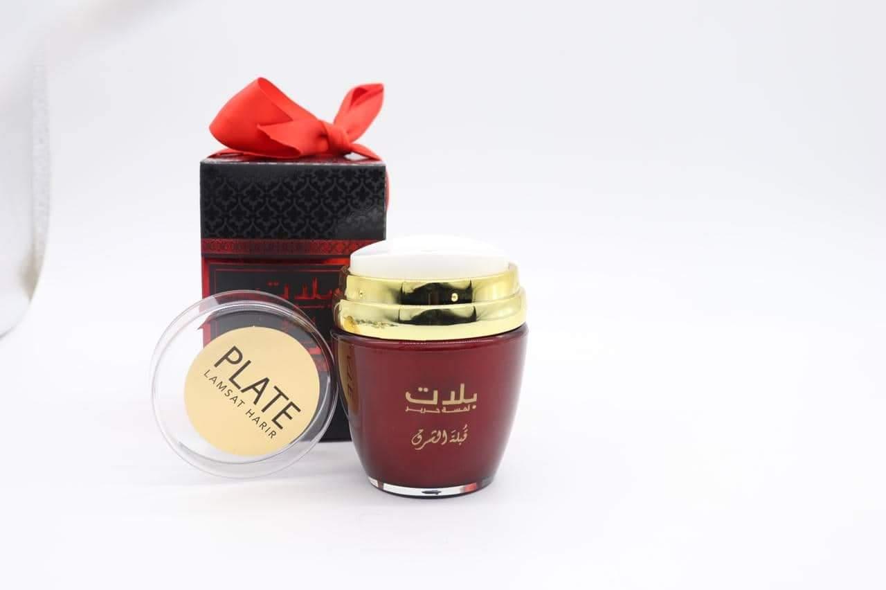 PLATE-Makhmaria Lamsat Harir-Orient Kiss