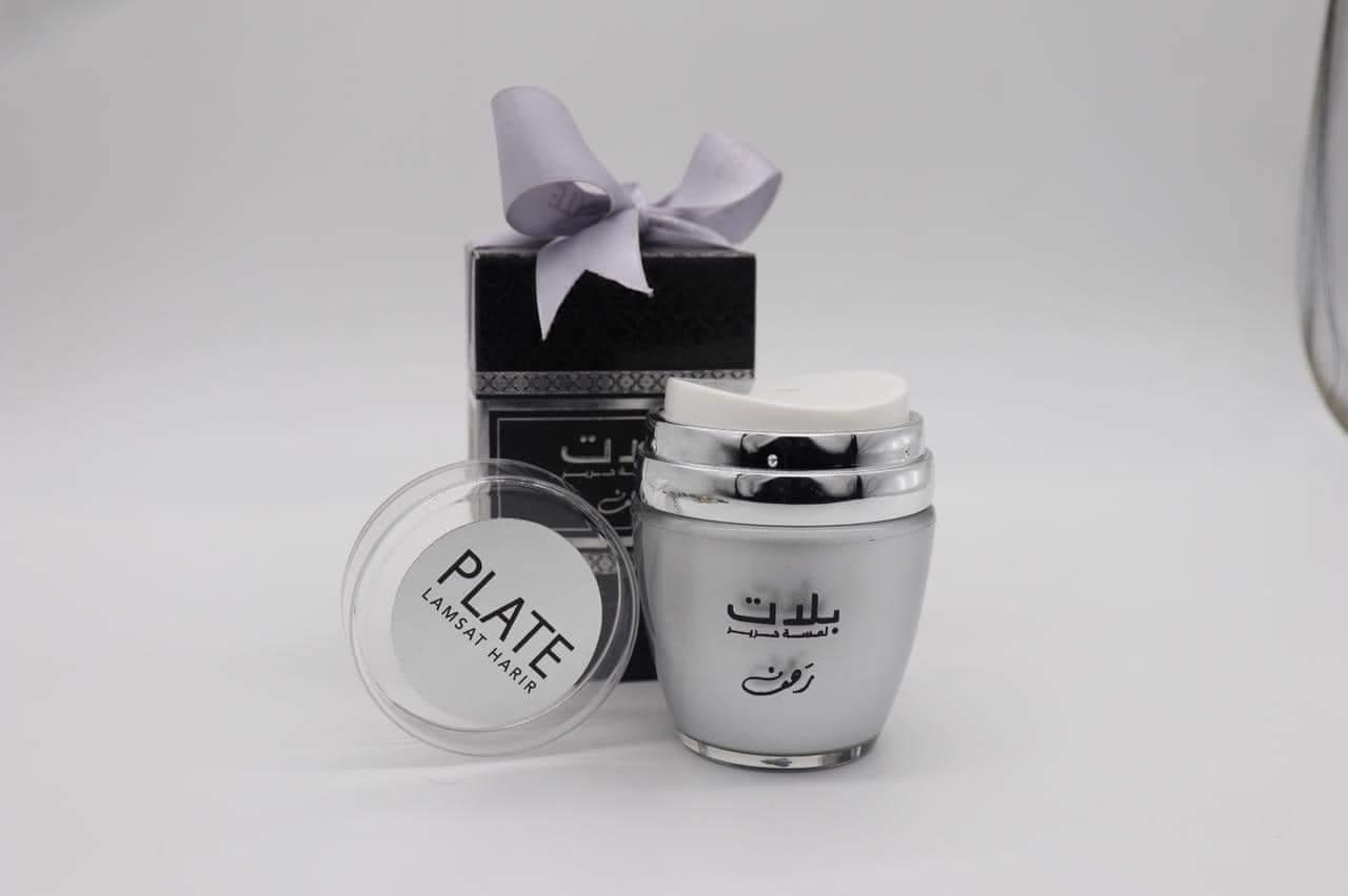 PLATE-Makhmaria Lamsat Harir- Rahaaf